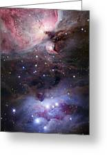 The Sword Of Orion Greeting Card by Robert Gendler