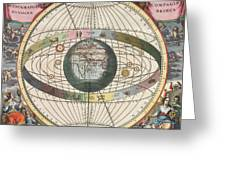 The Universe Of Brahe Harmonia Greeting Card by Science Source