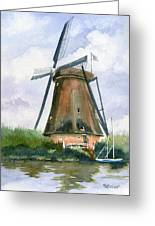 The Windmills Of Your Mind Greeting Card by Marsha Elliott