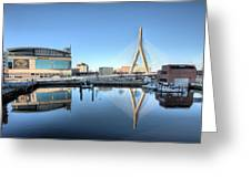 The Zakim Greeting Card by JC Findley