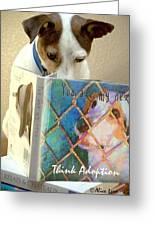 Think Adoption Greeting Card by Alice Lero