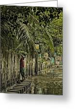 This Is The Philippines No.57 - Guess Im Gonna Get Wet Feet Greeting Card by Paul W Sharpe Aka Wizard of Wonders