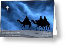 Three Kings Travel by the Star of Bethlehem - Midnight with Caption Greeting Card by Gary Avey
