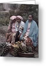 Three Women Traders Sit Greeting Card by W. Robert Moore
