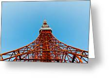 Tokyo Tower Faces Blue Sky Greeting Card by Ulrich Schade