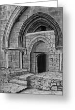 Tomb Of Virgin Mary Greeting Card by Marwan Hasna - Art Beat