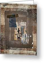 Torn Papers On Wall Number 3 Greeting Card by Carol Leigh