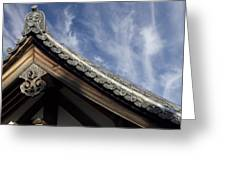 Toshodai-ji Temple Roof Gargoyle - Nara Japan Greeting Card by Daniel Hagerman