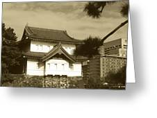 Traditional Building In Tokyo Greeting Card by Naxart Studio