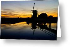 Traditional Dutch Greeting Card by Chad Dutson