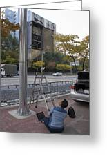 Traffic Control System, Daejeon Greeting Card by Mark Williamson