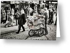 Traveling Vendor Greeting Card by Joan Carroll