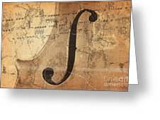 Treble Clef Greeting Card by Michal Boubin