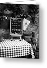 Tuscan Cafe Diner Greeting Card by Andrew Soundarajan
