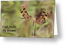 Twins Greeting Card by Rosalie Scanlon