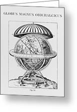 Tycho's Great Brass Globe Greeting Card by Science, Industry & Business Librarynew York Public Library