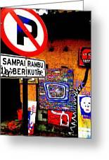 Ubud Art Street Greeting Card by Funkpix Photo Hunter