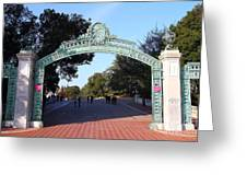 Uc Berkeley . Sproul Plaza . Sather Gate . 7d10033 Greeting Card by Wingsdomain Art and Photography