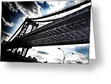 Under The Bridge Greeting Card by Christopher Leon