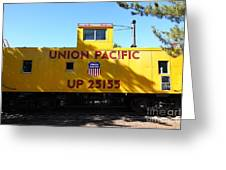 Union Pacific Caboose - 5D19206 Greeting Card by Wingsdomain Art and Photography
