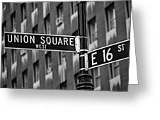 Union Square West Greeting Card by Susan Candelario