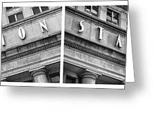 Union Station Greeting Card by Donald Schwartz