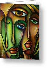 Urban Expressions Greeting Card by Michael Lang
