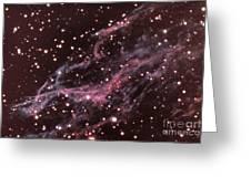 Veil Nebula In Cygnus Greeting Card by USNO / Science Source