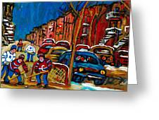 Verdun Rowhouses With Hockey - Paintings Of Verdun Montreal Street Scenes In Winter Greeting Card by Carole Spandau