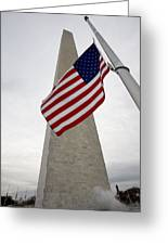 View Of American Flag Greeting Card by Tim Laman