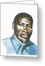 Vincent Mulago Greeting Card by Emmanuel Baliyanga