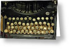 Vintage Antique Typewriter - Text Me Greeting Card by Kathy Fornal
