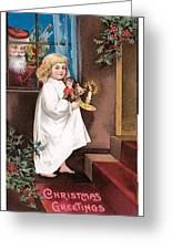 Vintage Christmas Greetings Greeting Card by Unknown