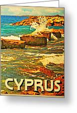 Vintage Cyprus Rocky Shore Greeting Card by Flo Karp