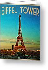 Vintage Eiffel Tower Greeting Card by Flo Karp