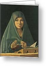 Virgin Annunciate Greeting Card by Antonello Da Messina
