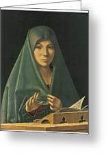 Virgin Annunciate Greeting Card by Antonello Da Messina