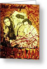 Visit Beautiful Ar Ramadi Greeting Card by Michelle Dallocchio