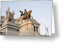Vittoriano. Monument to Victor Emmanuel II. Rome Greeting Card by BERNARD JAUBERT