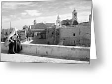 Waiting For A Friend Greeting Card by Munir Alawi