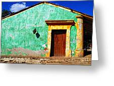 Wall Of Sun By Darian Day Greeting Card by Olden Mexico