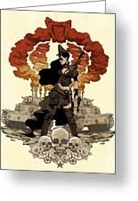 War Maiden Greeting Card by Brian Kesinger
