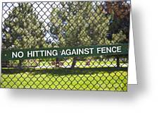 Warning Sign On Chain Fence Greeting Card by Thom Gourley/Flatbread Images, LLC