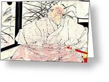 Warrior Kiyomori 1882 Greeting Card by Padre Art
