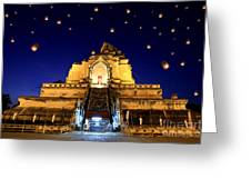 Wat Chedi Luang Greeting Card by Anek Suwannaphoom