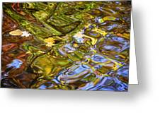 Water Prism Greeting Card by Frozen in Time Fine Art Photography