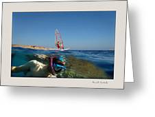 Water Sports Greeting Card by Manolis Tsantakis