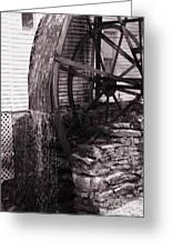 Water Wheel Old Mill Cherokee North Carolina  Greeting Card by Susanne Van Hulst