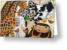When Giraffes Were Big Greeting Card by Yelena Dyumin