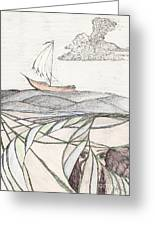 Where The Deep Currents Run... - Sketch Greeting Card by Robert Meszaros
